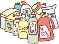 化学物質.jpg