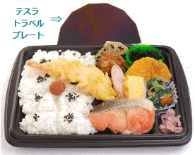TP弁当.png