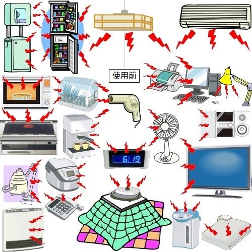home-electronics-EMF.jpg