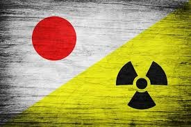 japanRadiation.jpg