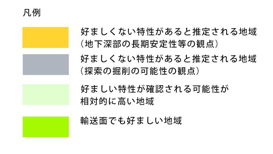kakunogomi_img_hanrei.jpg