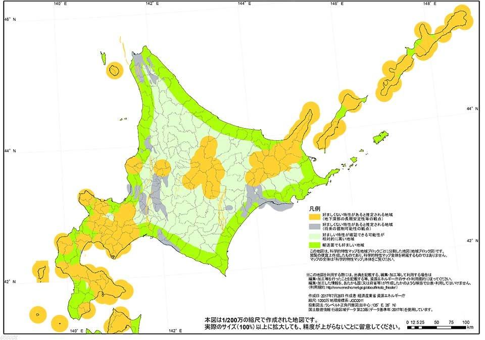 kakunogomi_img_hokkaidou.jpg